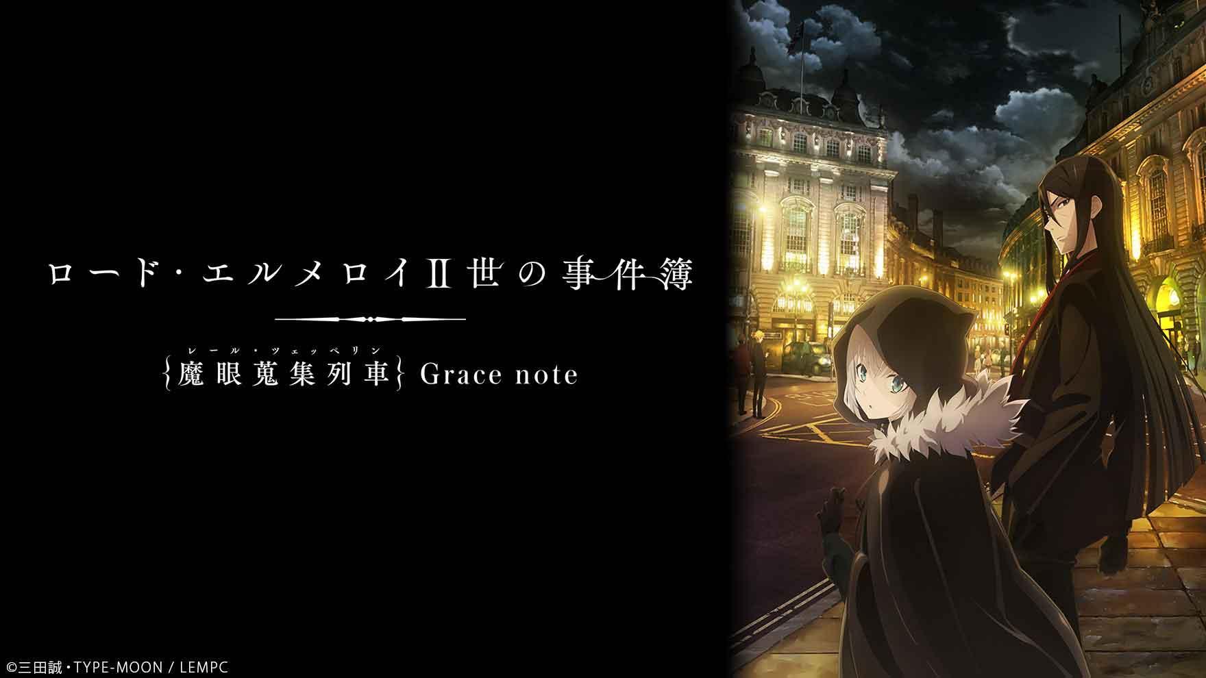 探偵アニメのアニメ