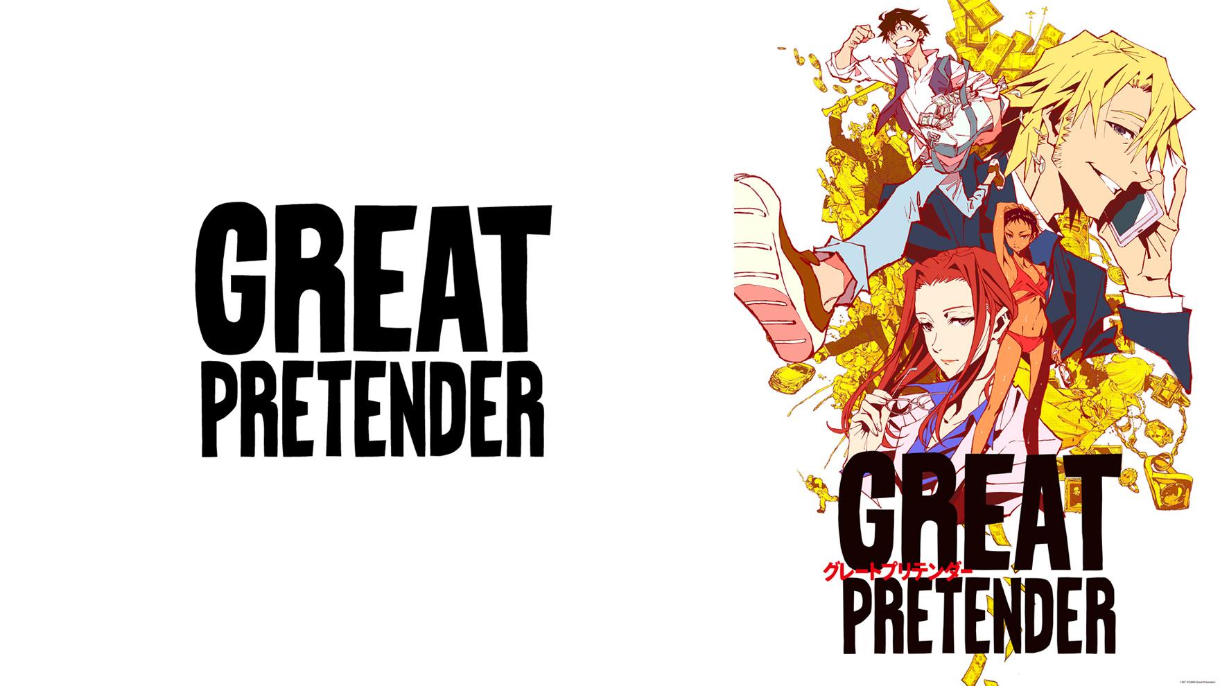 GREAT PRETENDERの画像 p1_30