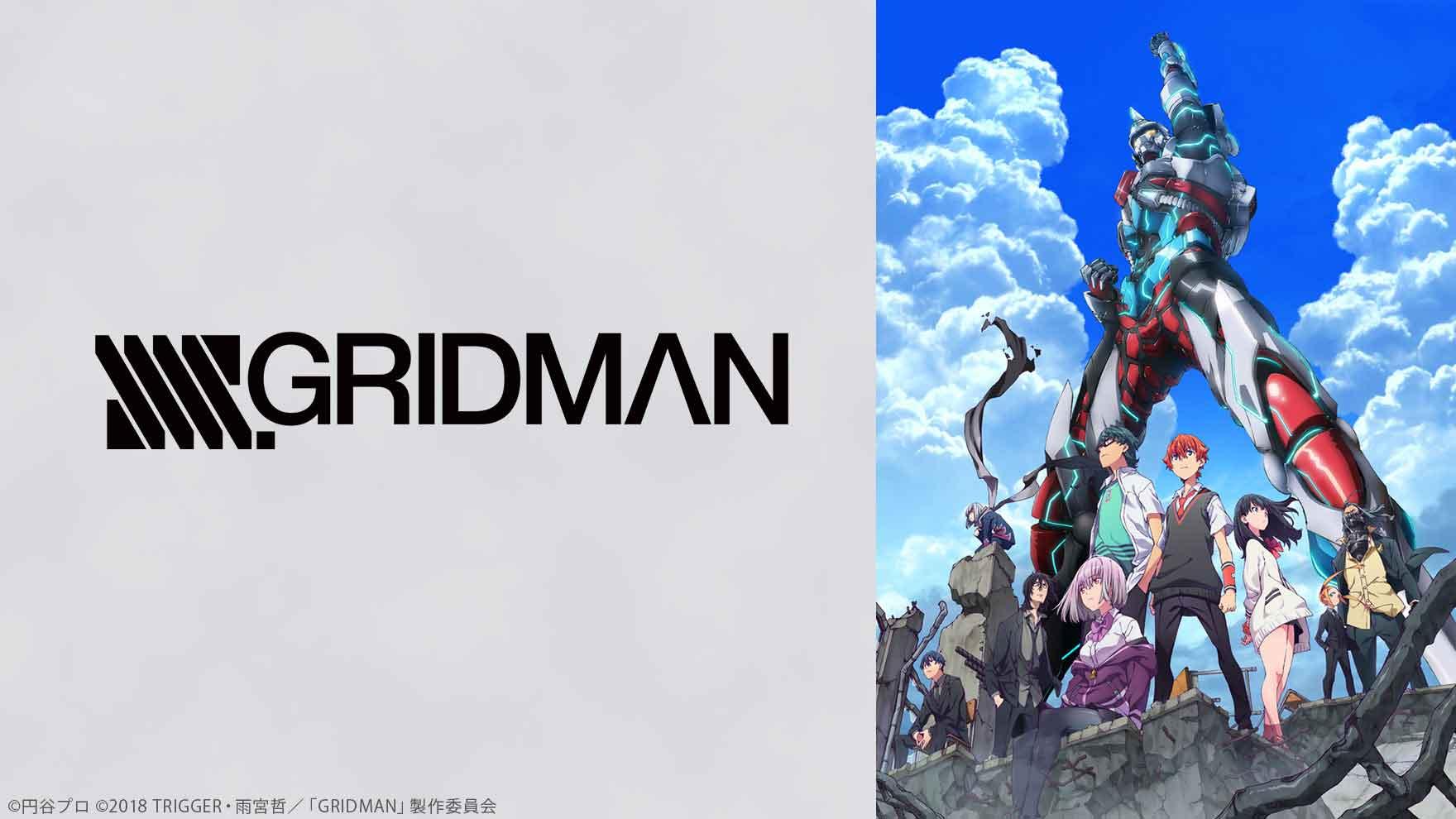 ヒーローアニメのアニメ