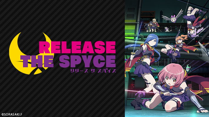RELEASE THE SPYCEのサムネイル