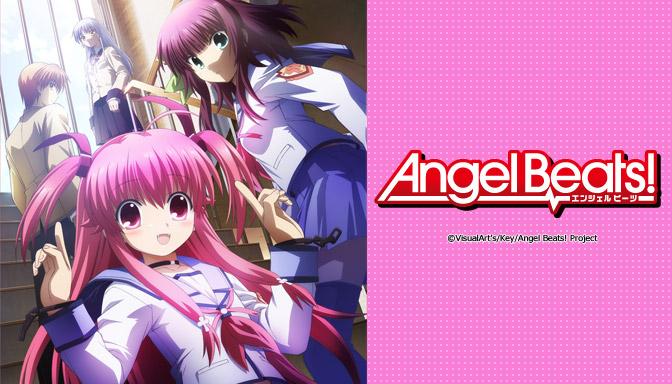 Angel Beats!のサムネイル