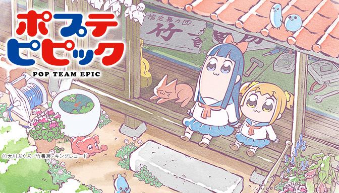 ギャグアニメのアニメ