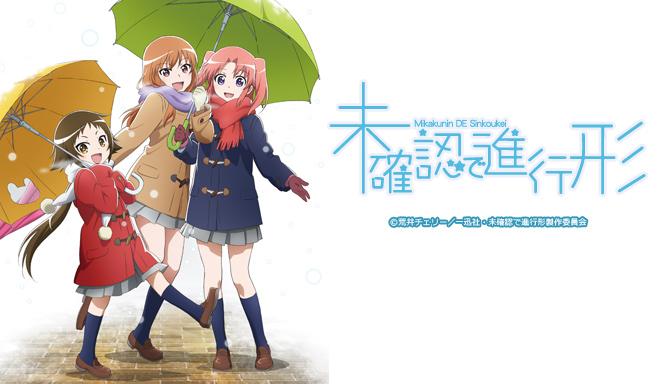 妹アニメのアニメ