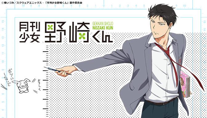 高校生アニメのアニメ