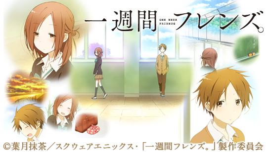 泣けるアニメのアニメ
