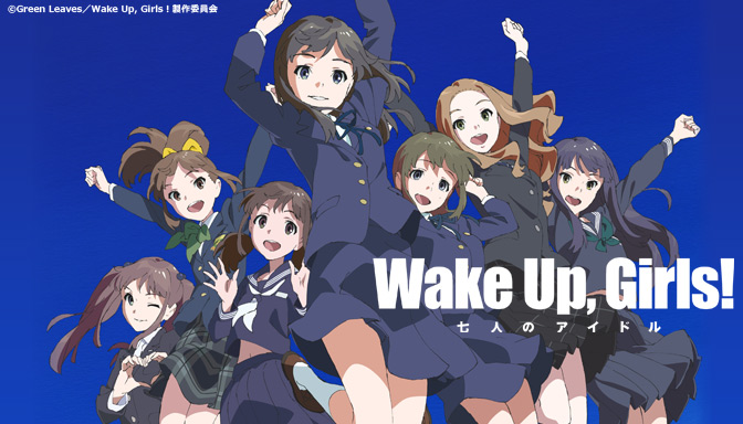 Wake Up, Girls!のサムネイル